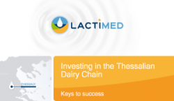 Cover of theThessaly Dairy Chain document